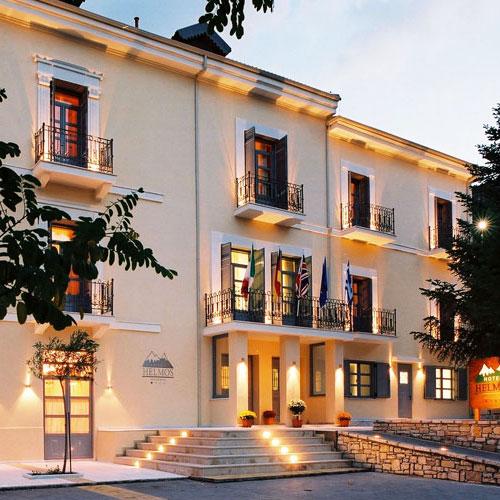 Helmos Hotel Καλάβρυτα