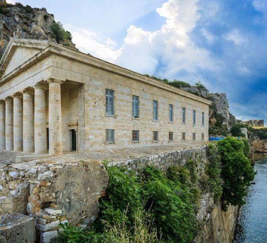 At Holidays. Ταξιδιωτικό Γραφείο στην Αθήνα. Εκδρομή στην Κέρκυρα