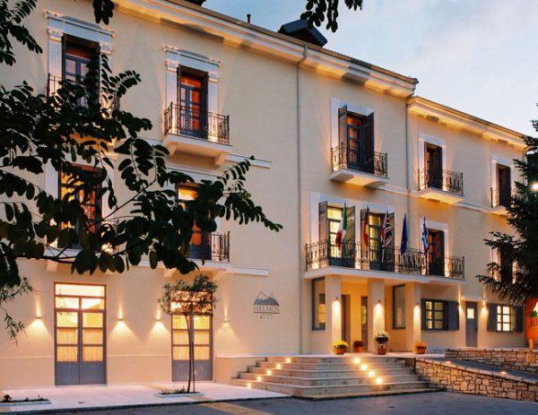 Helmos Hotel 4* Καλάβρυτα
